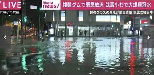 【防災グッツ大丈夫?やることまとめ】異常気象の豪雨・台風・地震の準備