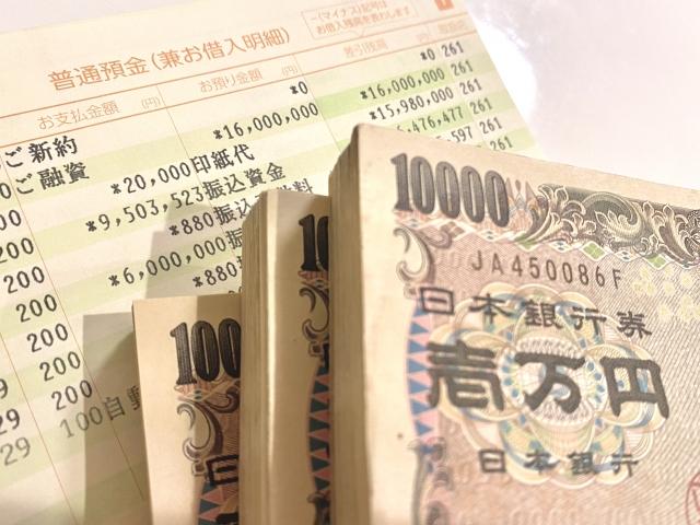 【コロナで返済大丈夫?】住宅ローン借換記録 簡単に600万円削減