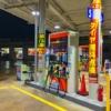 【お得厳選!この3枚】ガソリン代が安くなるおすすめクレジットカード