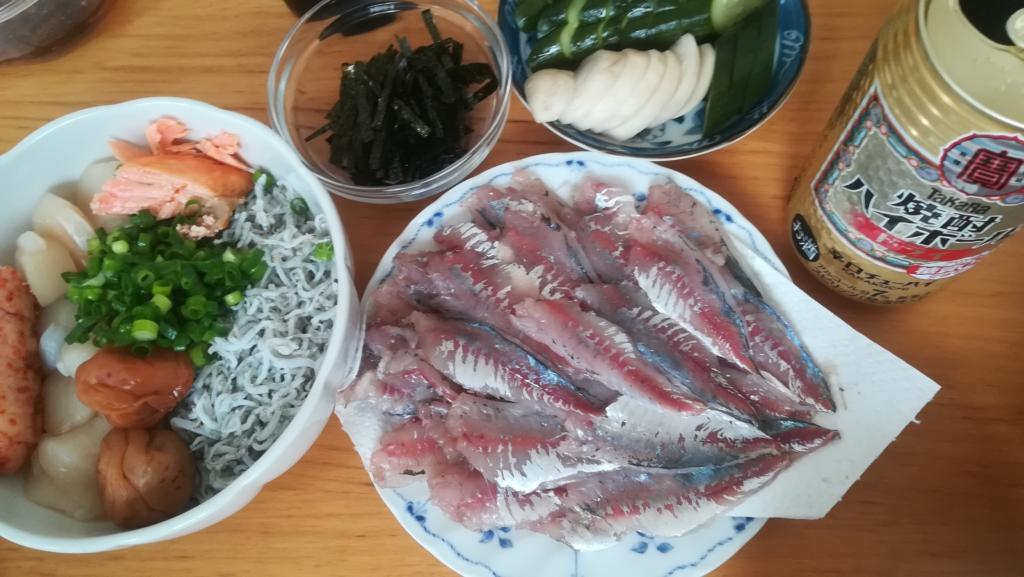 釣った魚の料理