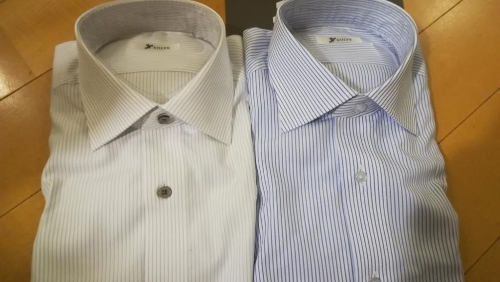 オーダーシャツSOLVEで頼んだワイドカラーシャツ