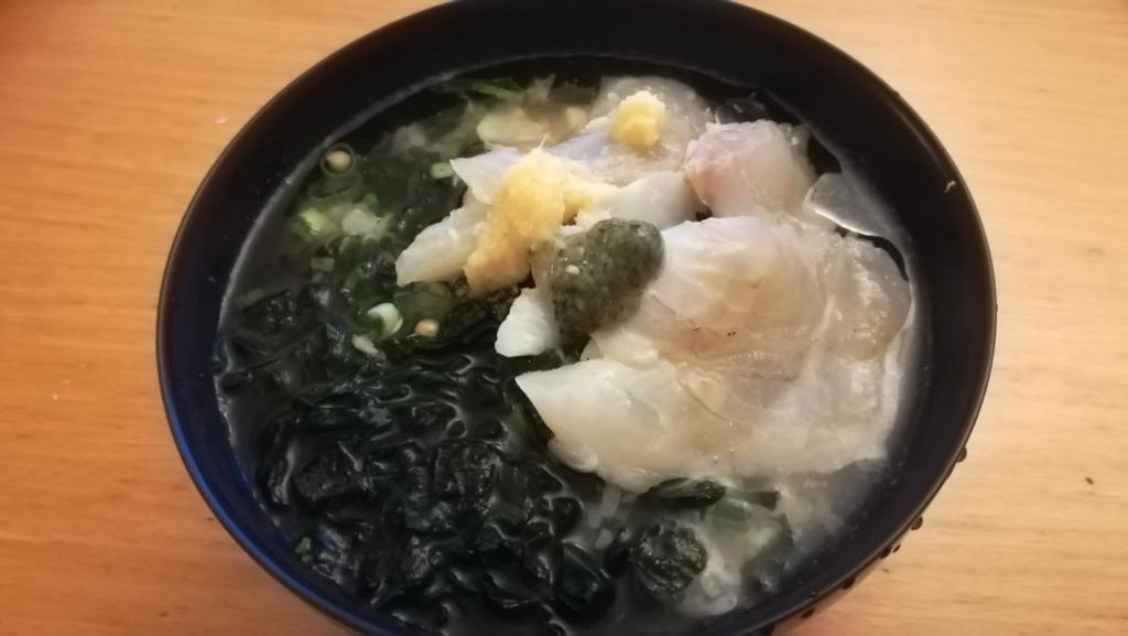 冷めないお椀で食べる鯛茶漬け