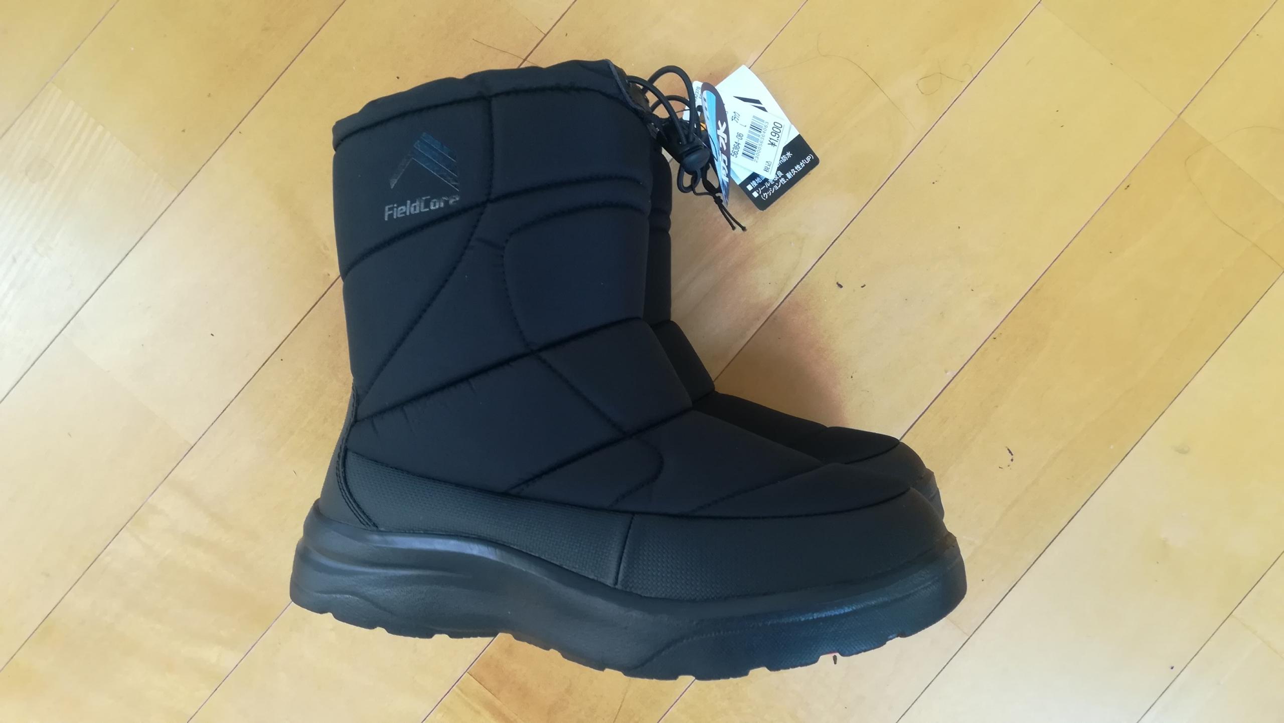 【釣りにワークマン】防寒ブーツのケベック コスパ最高!!防寒具を沢山購入